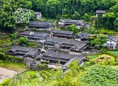 Ancient Chinese villages: Chayuankeng Village, Yongjia County, Zhejiang Province  #village #china