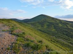 Stoh Ukraine, Mountains, Nature, Travel, Naturaleza, Viajes, Destinations, Traveling, Trips