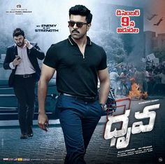 Story:- Dhruva(Ram Charan) is a sincere IPS officer who wants to eradicate crime in the city of Hyderabad. Instead of catching the small time thieves, he decides to trace out that one man who is behind all these crimes. He hunts down various big wigs and through them finds out that a man called...