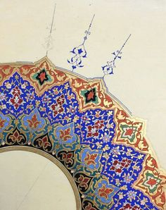 The repetition of these floral patterns are an excellent example of small scale arabesque. You can see in the drawing the artist as already started on the outer perimeter dividing the ring into even branches to continue the pattern on. Motifs Islamiques, Islamic Motifs, Islamic Art Pattern, Pattern Art, Mandala Drawing, Mandala Art, Arabesque, Motif Oriental, Illumination Art