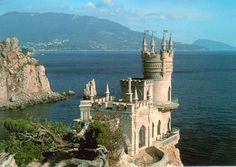 The Crimean Resorts and Tourism Ministry