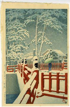 川瀬巴水(かわせはすい) - 神戸長田神社(八雲橋) - 新版画販売 - 浮世絵ぎゃらりい秋華洞