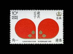 Hong Kong 1972  Lunar New Year, Year of the Rat, Red