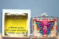 Thai-Amulet-Fair - Geweihte Original Thai Amulette, Reliquien, Thai Buddha Statuen und Mönchsbekleidung - Consecrated original thai amulets and . Mini, Buddha, Thailand, Statues, Temple, Birthday