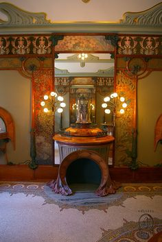 Art Nouveau Museum Carnavalet, Alphonse Mucha, Paris