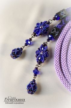Master class for Fleur de Lis Bead - could be used for pretty earrings!