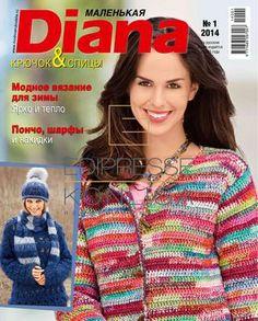 журнал по вязанию  Маленькая Диана №01, 2014