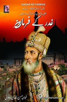 Free Pdf Books, Free Ebooks, Books To Read 2018, History Books, Book Lists, Islamic, Crime, Novels, Places