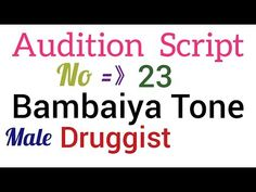 TAPORI NASHEDI Acting Monologues, Acting Scripts, Language, Mumbai, Youtube, Actors, Bombay Cat, Languages, Youtubers