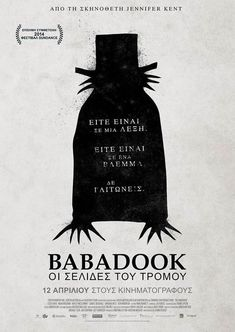 Watch->> The Babadook 2014 Full - Movie Online