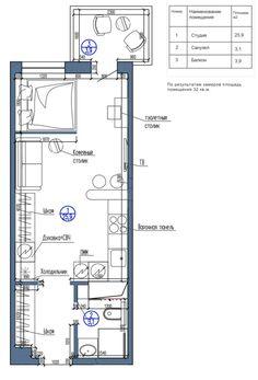Plans pour aménager et décorer un appartement de 30m2 | Plans ...
