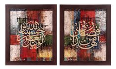 Art by Salva Rasool (Diptych). Mixed media on canvas.