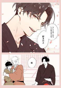 Short Comics, Touken Ranbu, Anime Guys, Manga, Twitter, Couple, Anime Boys, Manga Anime, Manga Comics