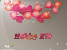 Eid Mubarak Eid Al-Fitr Eid ul-Fitr عيد الفطر Ramadan Greetings Cards Wallpaper Messages Wishes SMS Quotes 2013 Eid Al Adha Greetings, Eid Mubarak Wishes, Eid Mubarak Greeting Cards, Happy Eid Mubarak, Eid Mubarak Wallpaper Hd, Advance Eid Mubarak Images, Eid Pics, Eid Pictures, Eid Images