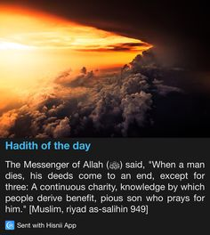 Islamic Posters, Islamic Quotes, Allah, Prophet Muhammad Quotes, Hadith Of The Day, Parol, All About Islam, Islamic World, Powerful Quotes