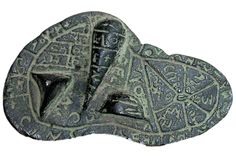 The Ancient Etruscan Liver of Piacenza, found in 1877 near Gossolengo, Italy. This bronze artifact is a life-sized model of a sheeps liver, and is believed to be a tool for priests practicing haruspicy (a form of divination which involves inspecting the entrails of sacrificed animals). It is thought to date to the 2nd-3rd centuries BC, and is covered in writing of the names of Etruscan deities. Courtesy & currently located at the Municipal Museum of Piacenza.