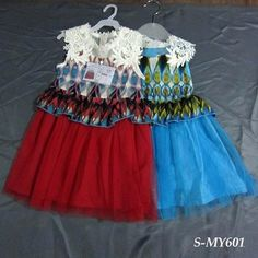 Wholesale sleeveless lace peacock pattern kids party dress for cute girlscontact:moon01@moonyao.com   #KidsClothing #GirlsClothing #BabyClothing #KidsWear  #Pants #Trousers