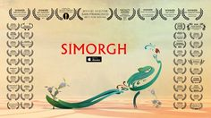 """An overview of the Simorgh short film and eBook, which tells the story of """"the Conference of the Birds,"""" a century Persian poem, in a new way. Poems In English, Happy Gif, Classroom Images, Film D'animation, Cool Animations, 12th Century, Sufi, Animation Film, Inspire Me"""