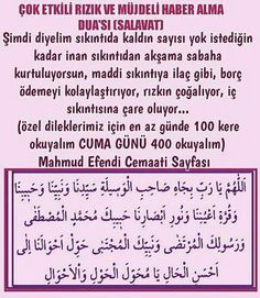 This Pin was discovered by ari Islamic Dua, Islamic Quotes, Islam Religion, Islam Quran, Cool Words, Karma, Prayers, Instagram, Life