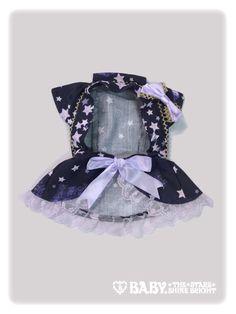 Baby, the stars shine bright Stardust Fantasia~Holoscope of twins star kittens~Kumya cape