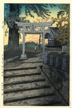 Shiro Kasamatsu  Evening Glow at Suwa Shrine, Nippori
