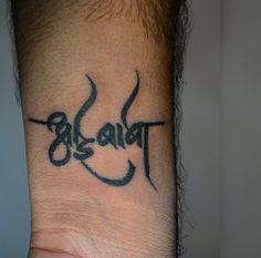 72 Best Tattoo Designs Images Design Tattoos Tattoo Designs