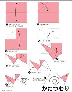 Origami Snal