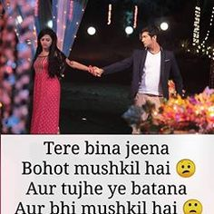 db8371544ba78 36 Best love 4 shayri images in 2019