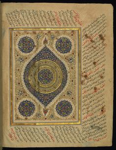 Illuminated Manuscript, Koran, Frontispiece, Walters Art Museum, Ms W.563, fol. 6b by Walters Art Museum Illuminated Manuscripts, via Flickr