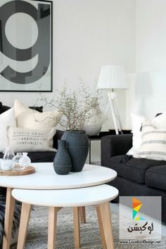 Simple and minimalist flower and table arrangement. Keep your living room spacious and neat with this gray and white inspired arrangement, perfect for that relaxing atmosphere you want to convey. Home Decor Inspiration, Room Inspiration, Room Design, Home Trends, Interior Design, Living Room Scandinavian, Home, Interior, Home Decor