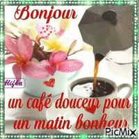Good Night Greetings, Morning Greetings Quotes, Good Morning Quotes, Birthday Wishes And Images, Happy Friendship Day, Good Morning Coffee, Glitter Graphics, French Quotes, Happy Day