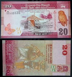 Sri Lanka Five hundred 500 Rupee Bank Currency Note UNC Asia Paper Money Ceylon