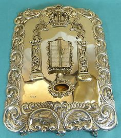 Superb Sterling Silver Judaica Torah Plate Crown Lions Chased Leaves Zyto 1924