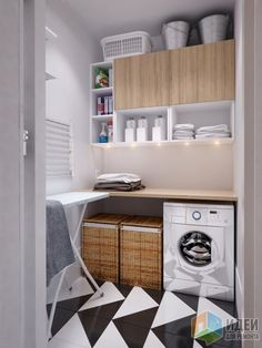 Laundry room with midcentury modern influences.