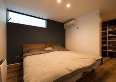 Natural Interior, Walk In Closet, Home Renovation, House Plans, Interior Design, Bedroom, Furniture, Basement, Home Decor