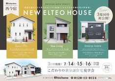 姫路 注文住宅|elteo otto Web Design, Layout Design, Creative Design, Flyer And Poster Design, Flyer Design, Leaflet Layout, Real Estate Banner, Dm Poster, Real Estate Ads