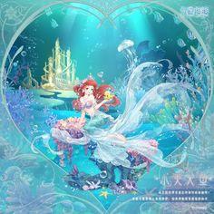 Nikki x Disney Princess Anime Disney Princess, Disney Princess Drawings, Disney Drawings, Disney Kunst, Arte Disney, Disney Fan Art, Disney Dream, Disney Love, Anime Outfits
