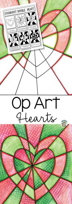 Create a show-stopping Valentine's Day art display with this Op Art Hearts art lesson! #valentinesdayheart #ArtLesson
