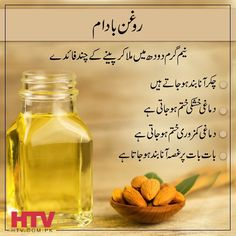 Good Health Tips, Natural Health Tips, Health And Beauty Tips, Health Advice, Healthy Tips, Home Health Remedies, Natural Health Remedies, Health Facts, Health And Nutrition