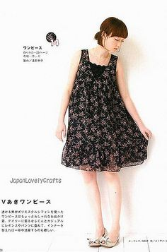 1 DAY SEWING SUMMER CLOTHES - JAPANESE HANDMADE PATTERN BOOK FOR WOMEN - ONE DAY SEWING, LADY BOUTIQUE SERIES - CAMISOLE ONEPIECE DRESS, TUNIC SKIRT 3 | Flickr - Photo Sharing!