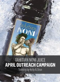 We have an ambitious goal. In April, we want to tell the story of Tahitian Noni Juice, the noni tree and Morinda 10 million times in 30 days. It's a hefty undertaking, and we need your help to accomplish it. Tahitian Noni, Noni Juice, Noni Fruit, We Need You, Face Beauty, Facial Masks, New Age, Goal, Times