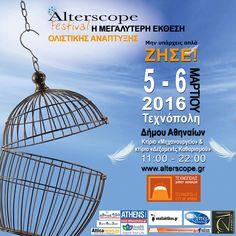 Η Alterscope έρχεται στην Τεχνόπολη του Δήμου Αθηναίων στις 5 και 6 Μαρτίου 2016 Athens, City, Health, News, Health Care, Cities, Athens Greece, Salud