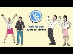 ДИВЕРСИФИКАЦИЯ  РИСКОВ: Vallt Group и Pro100Profit новейшая краткая презен...