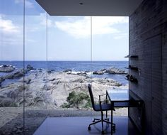 "A Clifftop ""Walking Trail"" House from Sou Fujimoto"