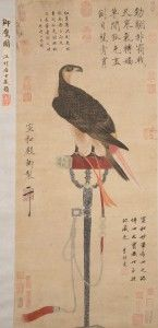 """Chinese one: Zhao Ji's (Song Huizong) """"Imperial Hawk,"""" a Northern Song Dynasty ink and color on silk."""