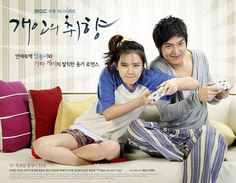Personal Taste <3 The best drama that I see...I love Lee Min Ho...This drama is so funny, romantic and adorable...
