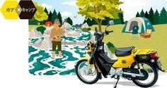 Honda CROSS CUB 公式情報ページ