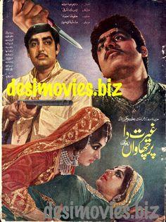 Ghairat Da Parchawan (1973) Booklet