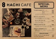 8 hachi cafe - sezonowe/okolicznościowe menu (na nowe/sezonowe specjały) Wave Design, Print Design, Graphic Design, Menu Layout, Menu Book, Restaurant Menu Design, Print Packaging, Basic Shapes, Food Design