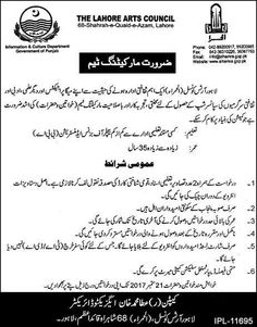 Jobs in Lahore Arts Council for Marketing staff Males / Females Sept 2017 http://ift.tt/2eHDIAS   Lahore Arts Council is looking for Marketing staff  Last Date:  21 Sept 2017  Location:  Lahore / Punjab  Posted on:  07 Sept 2017  Category:  Government  Organization:  The Lahore Arts Council  Website/Email:  N/A  No. of Vacancies  N/A  Education required:  BBA  How to Apply:  Mentioned in Newspaper ad  Vacant Positions:  Marketing Staff  Postal Address: Executive Director Lahore Arts Council…